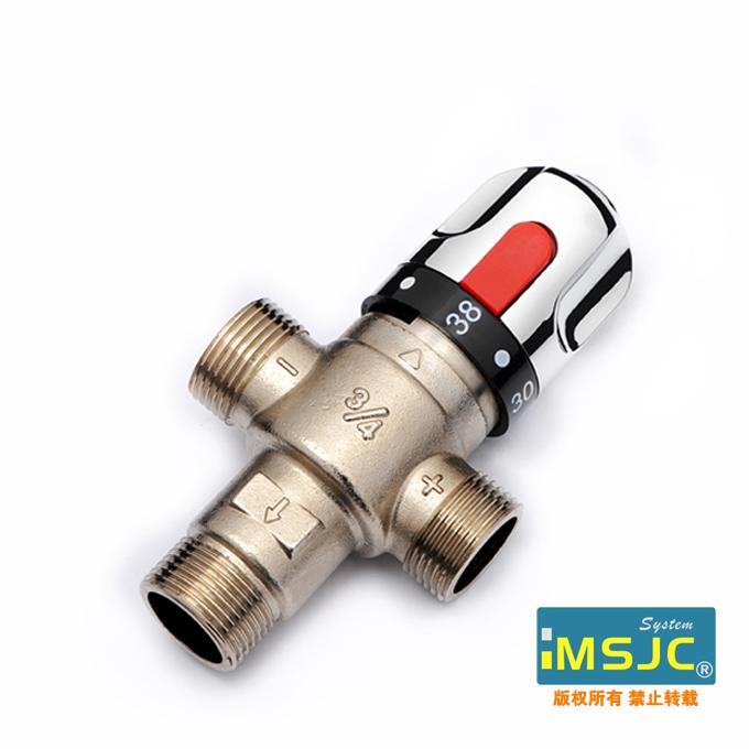 MSJC小型工程恒温阀|RS20