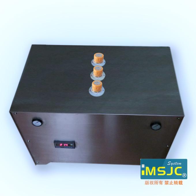 管道恒温混合器|RS80/A3