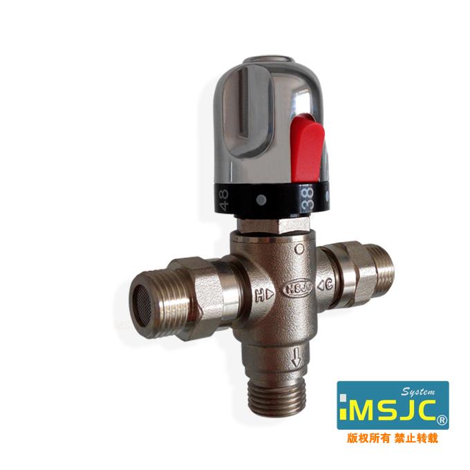 MSJC小型工程恒温阀|RS15A