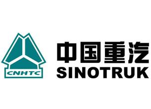 中国重汽集团|综合恒温工程