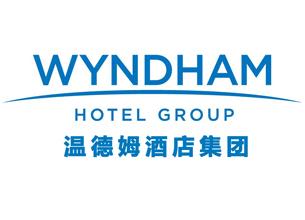 温德姆酒店集团|酒店恒温工程