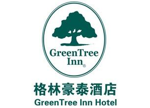 格林豪泰酒店集团|酒店恒温工程
