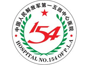 中国人民解放军第一五四中心医院|医院恒温工程