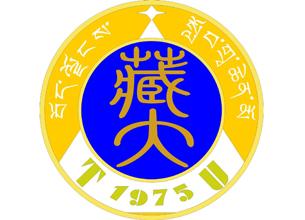 西藏大学|学校恒温工程